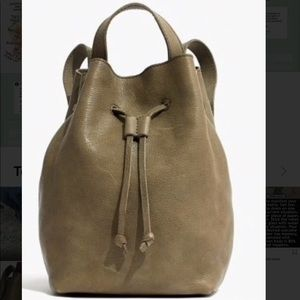 NWT Sold out Madewell Leather Somerset Backpack